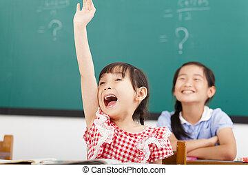 幸せ, 学童, 上げられた手, クラスで