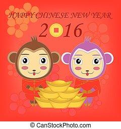 幸せ, 新しい, year!, 年, の, ∥, monkey., ポスター, design., 翻訳, の, calligraphy:, 中国語, 月, 新年, 2016.