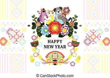 幸せ, 犬, ねこ, テンプレート, 年, 年の, 新しい, 花, カード, 挨拶