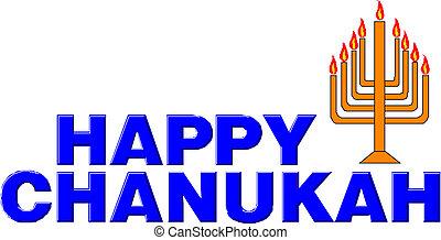 幸せ, hanukkah