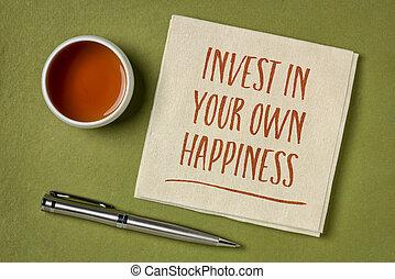 幸福, 所有するため, 投資しなさい, あなたの