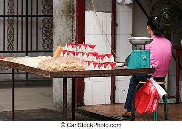 店, 中国語