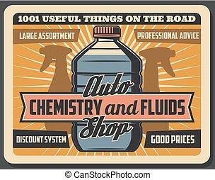 店, 自動車, 化学, 液体, 自動車