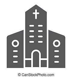 建物, キリスト教徒, 印, パターン, バックグラウンド。, ベクトル, 建築, 教会, グラフィックス, アイコン, 白, 固体, glyph