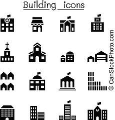 建物, 基本, セット, アイコン