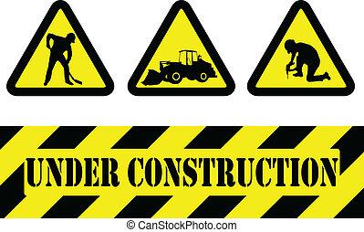 建設 中, サイン