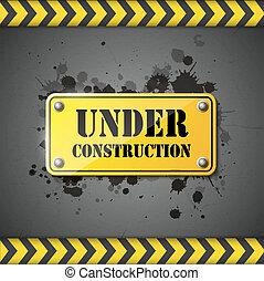 建設 中, 印