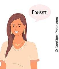 微笑, ブラウン, slavic, 女の子, 肖像画, 長い間, ロシア人, 毛, チャット, 泡, 話し, こんにちは, woman.