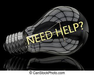 必要性, 助け