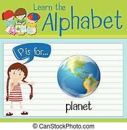 惑星, p, 手紙, flashcard