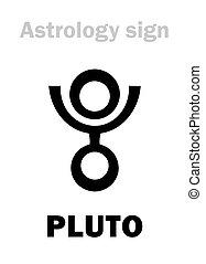 惑星, pluto, astrology: