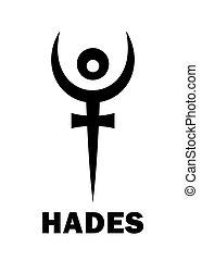 惑星, pluto, astrology:, (hades)