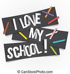 愛, 学校, 私