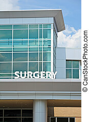 手術, 外来患者, 中心
