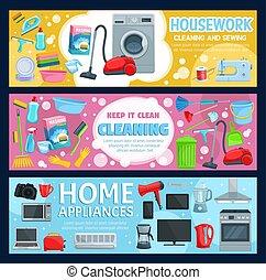 打扫, 家, 缝, 家务劳动, 器具, 工具