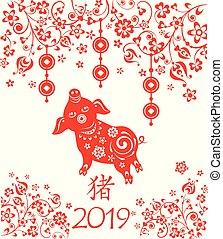 挨拶, 装飾用である, カード, ∥ために∥, 2019, 中国の新年, ∥で∥, 面白い, 赤, 小豚, 象形文字, 豚, feng shui, 幸運, 掛かること, コイン, そして, 装飾用である, 花, 赤, pattern., 平ら, スタイル