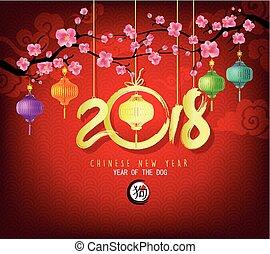 挨拶,  2018, 年, 新しい, カード, 幸せ