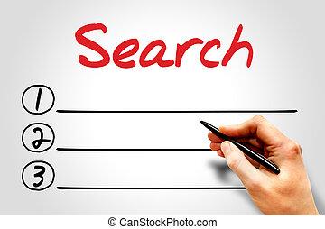 捜索しなさい