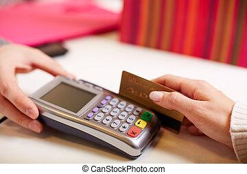 支払う, カード