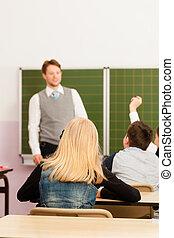 教育, -, 教師, ∥で∥, 生徒, 中に, 学校, 教授