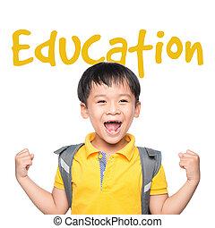 教育, concept.