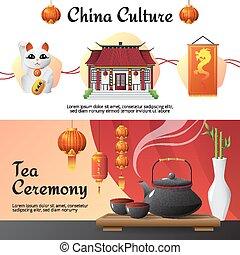 文化, 水平なバナー, 2, セット, 陶磁器