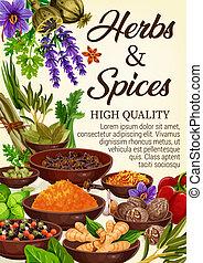 料理の, 調味料, スパイス, ハーブ, 香辛料