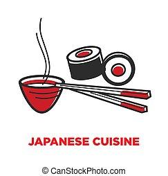 料理, ポスター, 寿司, 日本語, 昇進, スープ
