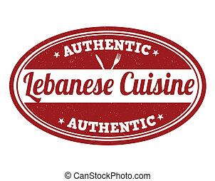 料理, レバノン, 切手