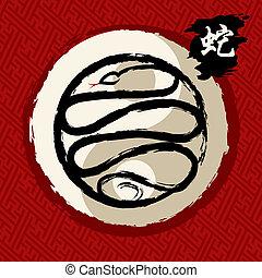 新しい, ヘビ, 中国語, 年