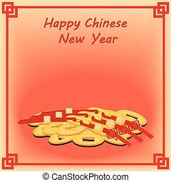 新しい, 中国語, 背景, 年