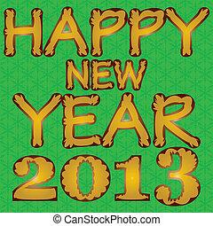 新しい, 幸せ, 2013., 年