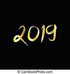 新しい, 幸せ, 2019, 年