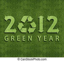 新しい, 2012, 幸せ, 年