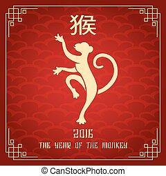 新しい, 2016, サル, 中国語, 年