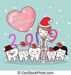 新年おめでとう, ∥で∥, 歯科医