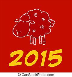 新年おめでとう, の, ∥, sheep