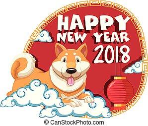 新年おめでとう, カード, ∥ために∥, 2018