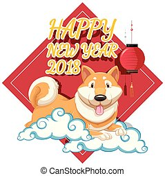 新年おめでとう, カード, デザイン, ∥で∥, 犬, 上に, 雲