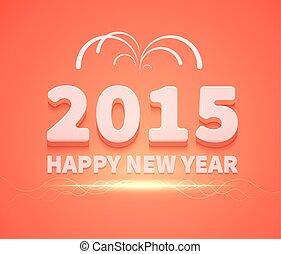 新年おめでとう, テキスト