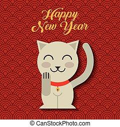 新年おめでとう, デザイン