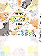 新年おめでとう, 犬, 年, 2018, カラフルである, 花