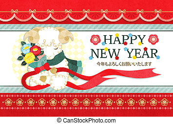 新年おめでとう, 花束