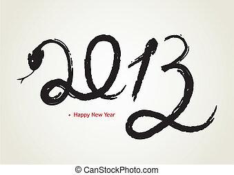 新年おめでとう, 2013
