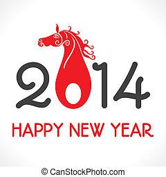 新年おめでとう, 2014, 挨拶