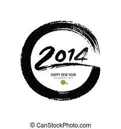 新年おめでとう, 2015, メッセージ
