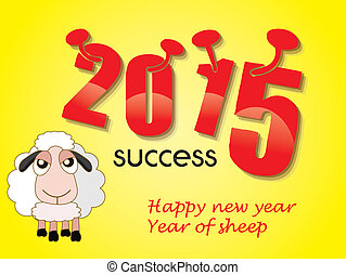 新年おめでとう, 2015, 年, の, sheep
