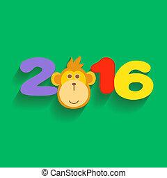 新年おめでとう, 2016, ∥で∥, サル, 平ら, デザイン, イラスト