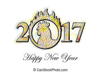 新年おめでとう, 2017