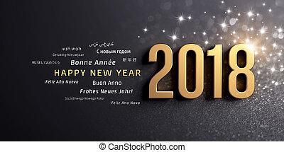 新年おめでとう, 2018, インターナショナル, グリーティングカード